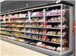 یخچال فروشگاهی ایستاده روباز مدل08 Alegra - یخچال هایپر مارکت