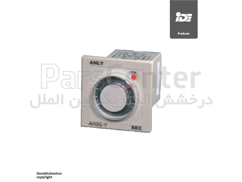 تایمر مولتی ولت کامپکت مدل AH3G شرکت آنلی | ANLY