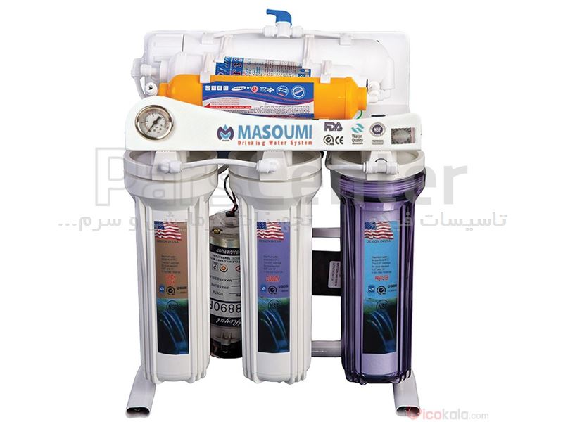 تصفیه آب خانگی معصومی MASOUMI