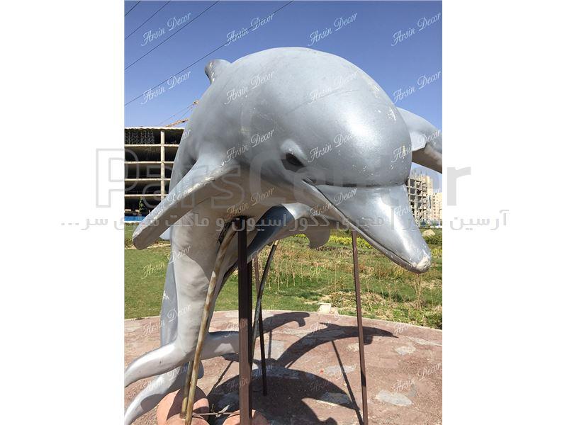 ماکت تبلیغاتی صنعتی دلفین