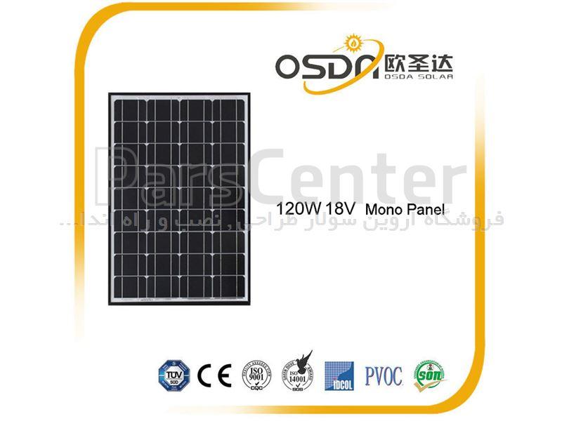 پنل خورشیدی 120 وات OSDA solar - isola