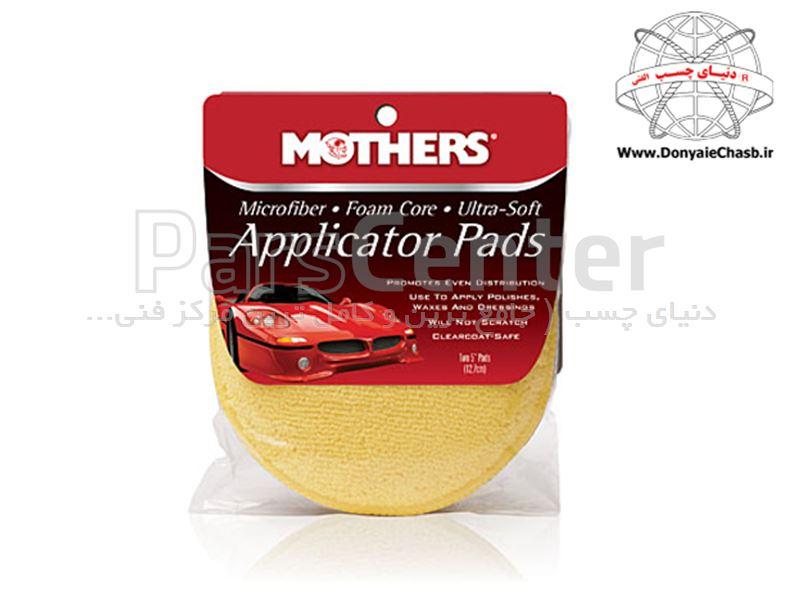 پد ماکروفایبر کاربردی MOTHERS آمریکا