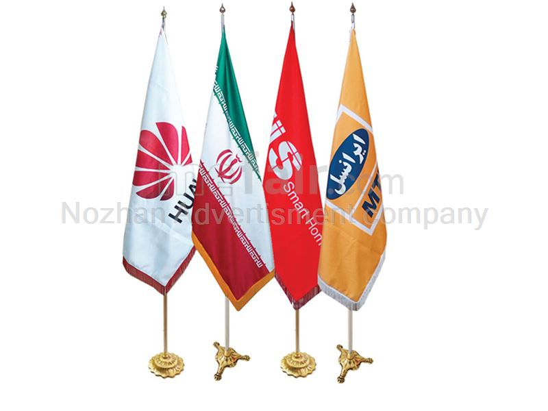 print logo on flag