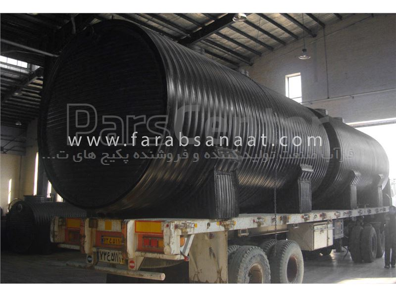 مخزن سپتیک تانک فاضلاب مناسب جهت جلوگیری از آلودگی زیست محیطی