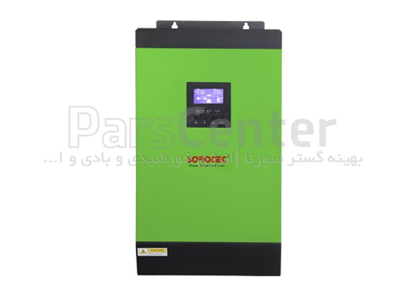 اینورتر شارژرخورشیدی تمام سینوسی 1 کیلوولت آمپر هیبرید C1-1k 1250