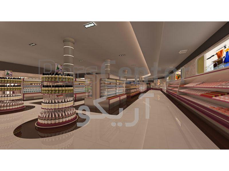 طراحی هایپرمارکت و تجهیزات فروشگاهی