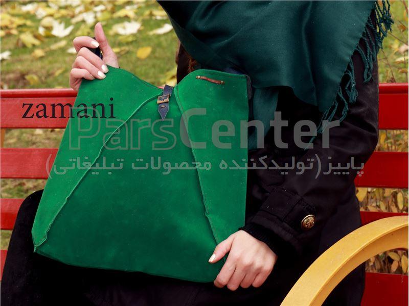 کیف زنانه اشبالت سه تکه کد 111