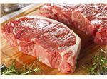 گوشت شتر امیران استار