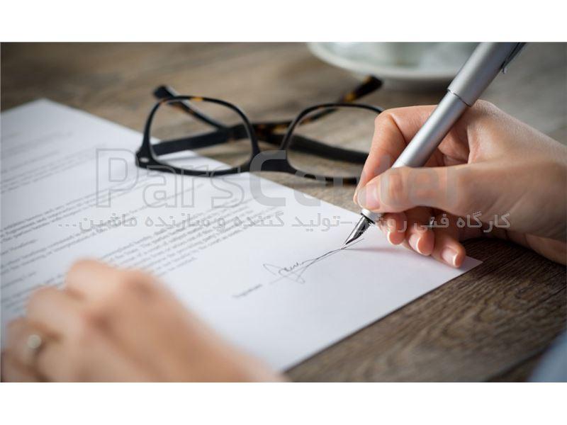 گروه حقوقی امانت (چک، قرارداد، امور ثبتی)
