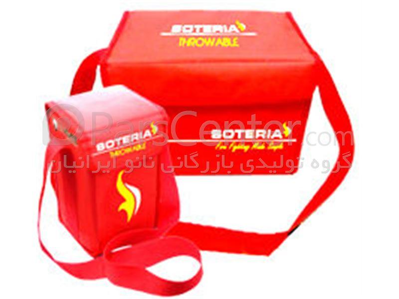 آتش خاموشکن پرتابی (آتش خوار)soteriafire