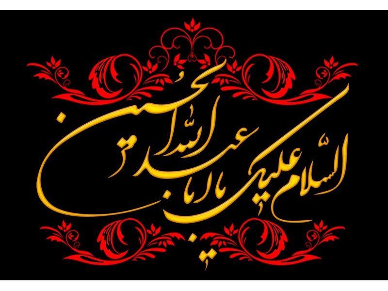 نهالستان پارس