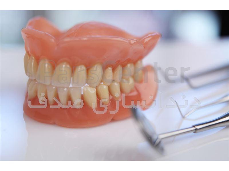 دندانسازی با بیمه