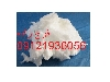 Refractory cotton
