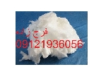 Refractory cotton