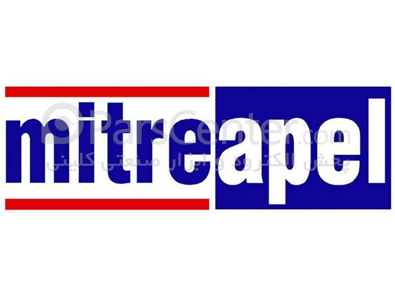 چسب میتراپل Mitreapel - محصولات چسب و درزگیر - سایر در پارس سنترچسب میتراپل Mitreapel; چسب میتراپل Mitreapel