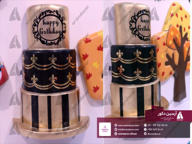 طراحی و ساخت ماکت تبلیغاتی کیک طبقاتی