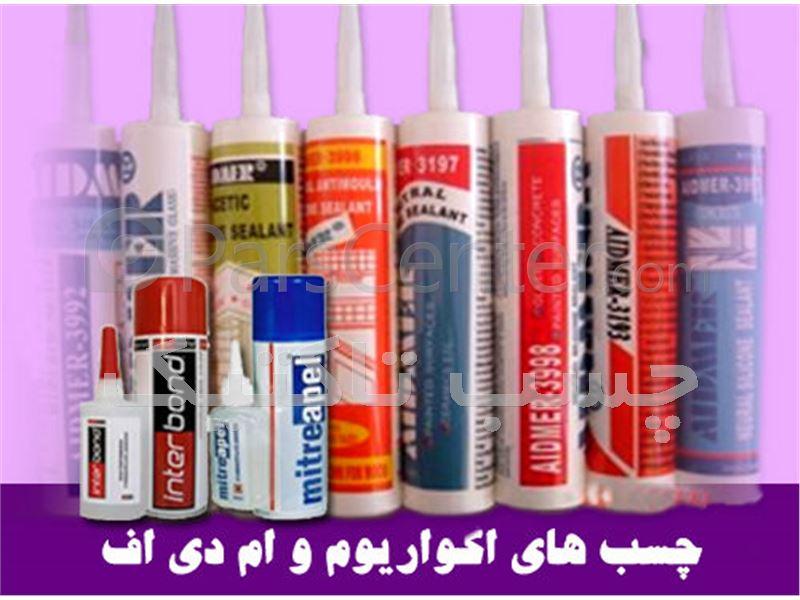 09122795017چسب اینتر باند interbond - محصولات چسب ساختمانی در پارس ...09122795017چسب اینتر باند interbond