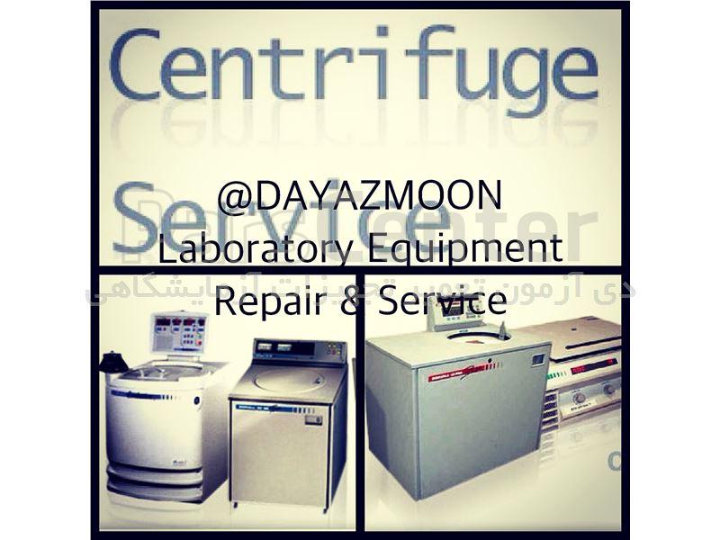 تعمیر انواع سانتریفیوژ آزمایشگاهی high speed centrifuge