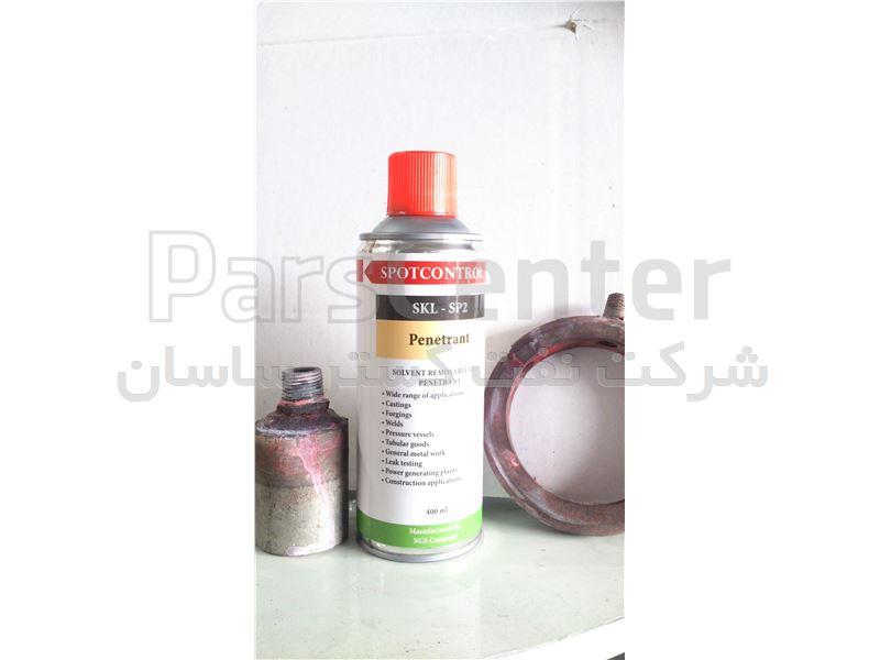 اسپری  Penetrate ) SKL-SP2 )