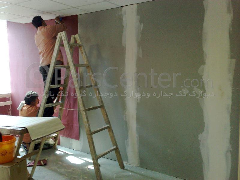 مرکز فروش بی واسطه کاغذ دیواری  سیدخندان پ38