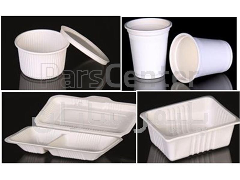 قیمت دستگاههای تولید ظروف یکبار مصرف گیاهی