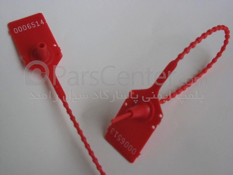 پلمپ پلاستیکی تسمه دندانه ای استاندارد درب جعبه ها
