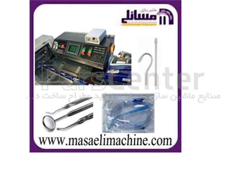 دستگاه بسته بندی شناور کولر ، بسته بندی قطعات