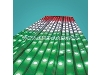 وال واشر طرح پرچم ایران