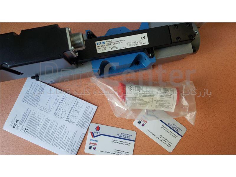 شیر هیدرولیک پروپرشنال VICKERS مدل KBFDG4V533C50NZM1PE7H711