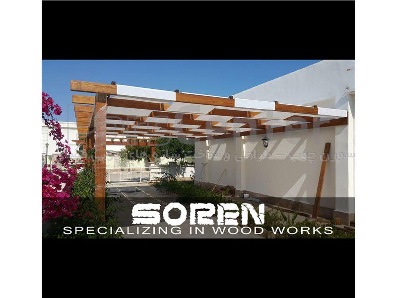نمونه پرگولای چوبی با پوشش سقف پارچه