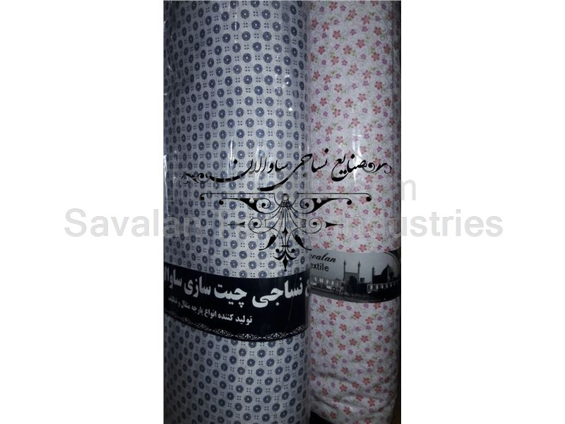 Cloth Patterned Flannel Fabric (Hospital)