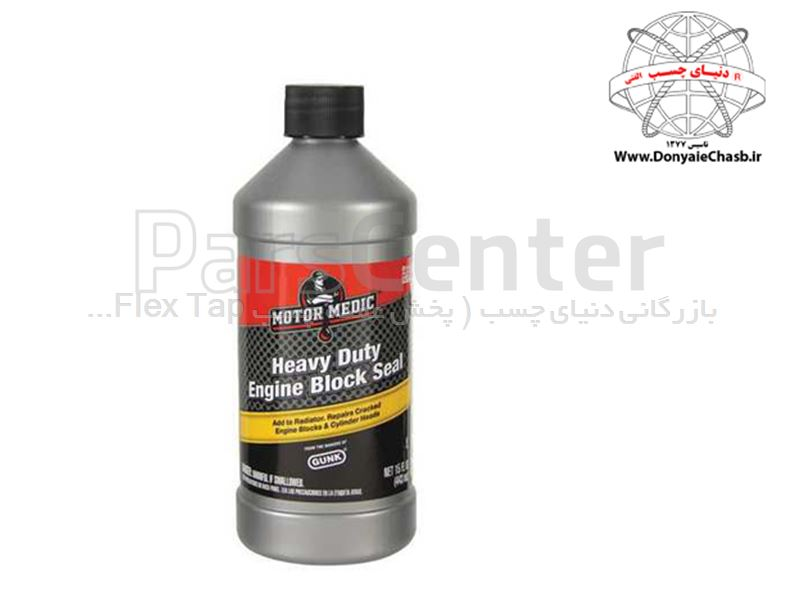 مکمل مایع بلاک سیل طوسی GUNK Heavy Duty Engine Block Seal آمریکا
