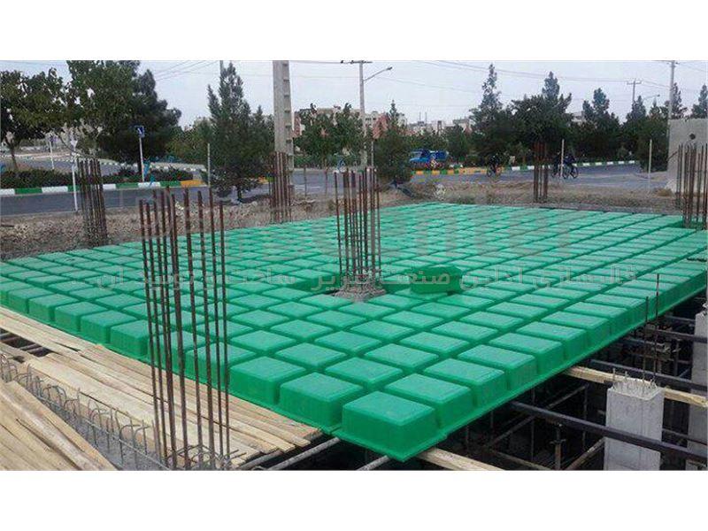 طراحی وساخت قالب تزریق پلاستیک سقف Easy Slab دال وافل Waffle Slab