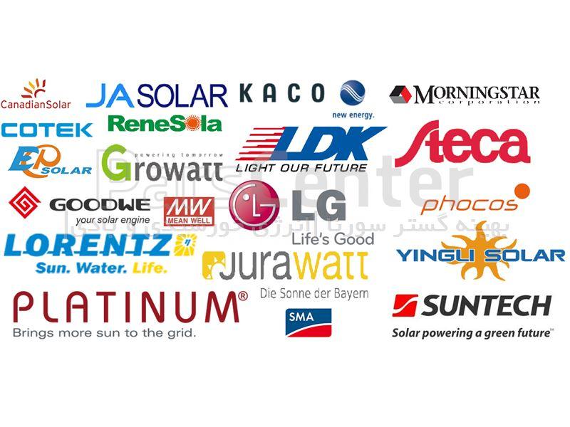 تهیه کلیه تجهیزات سیستم های برق خورشیدی با قیمت مناسب