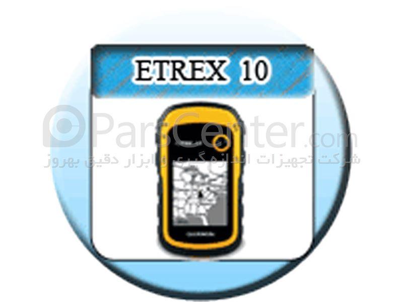 فروش بی سابقه جی پی اس GPS مدل HCX