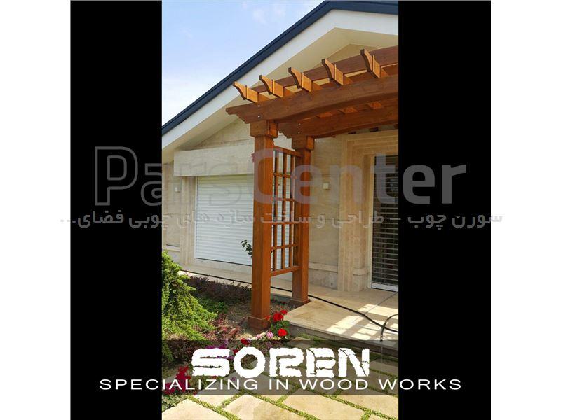 پروژه ی چوبی واقع در اکام شهر