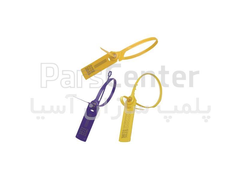 پلمپ پلاستیکی با قفل فلزی و تسمه پهن استاندارد سرکیسه ها