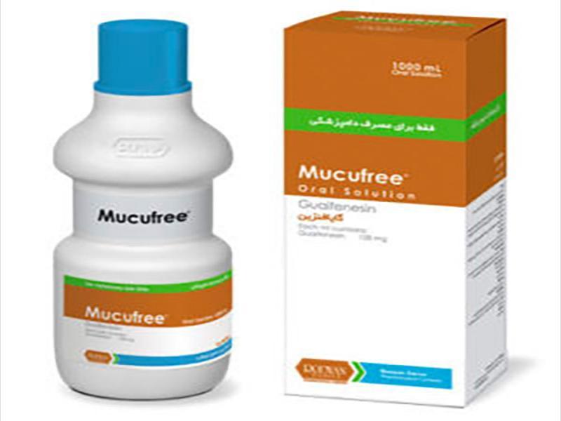 موکوفری®   ®Mucufree