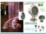 چراغ روکار MN10000