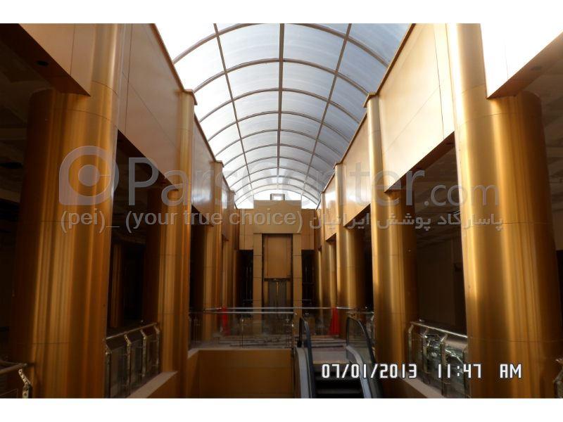 Building skylight _ نورگیر سقف مجتمع تجاری نور (شهر زنجان)