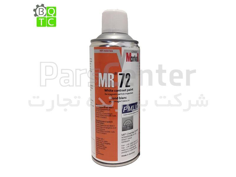 اسپری White تست ذرات معناطیسی MR.CHEMIE مدل MR 72