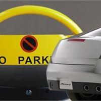 قفل پارکینگ