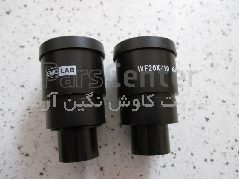 تعمیرات انواع میکروسکوپ و لوپ ساده و پیشرفته