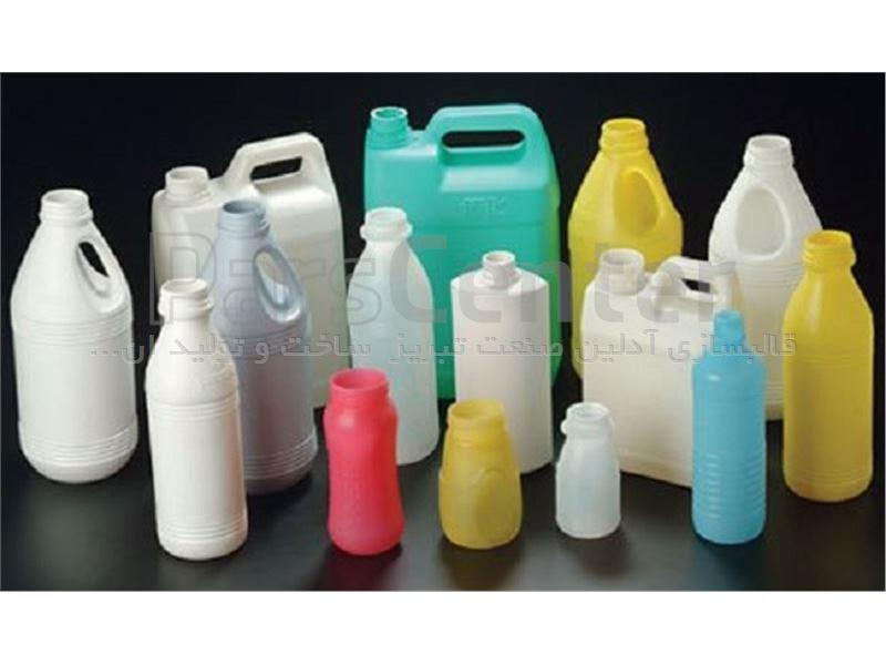 خدمات طراحی و ساخت قالب بادی ظروف پلاستیکی