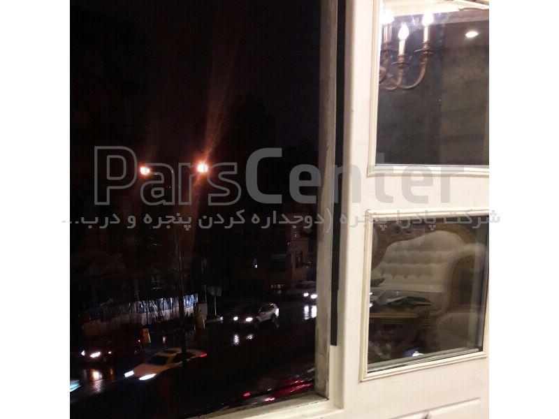 درزگیری و عایق بندی پنجره DA15