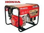 موتور برق 10 کیلووات هوندا دیزلی
