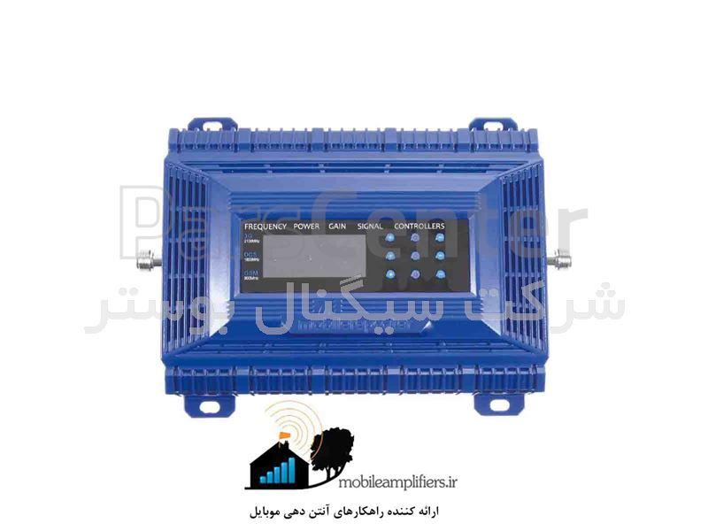 تقویت سیگنال موبایل | تقویت آنتن دهی موبایل