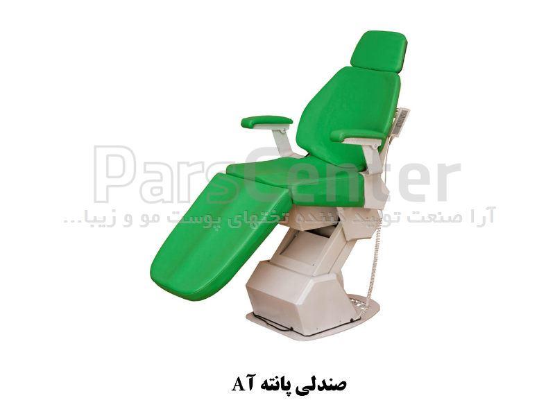 صندلی برقی آزمایشگاه مدل پانته آA