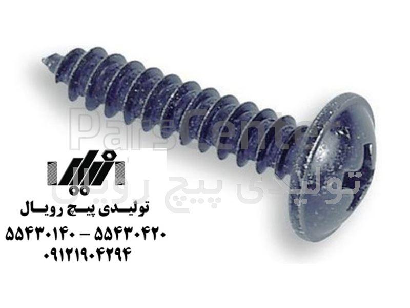 پیچ خودکار ایرانی