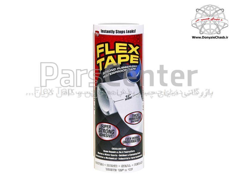 نمایندگی چسب قوی تعمیراتی فلکس تیپ Flex Tape (سفید-10*12 ) آمریکا